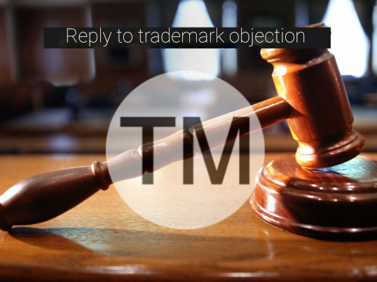 Trademark Objection Reply