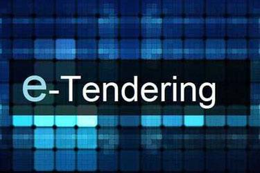 E-Tendering with GeM Registration