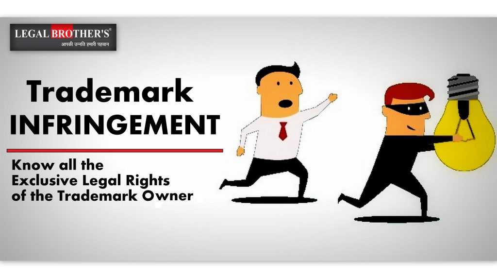 Trademark Infringement and It's Consequences